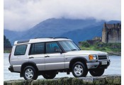 Uitlaatsysteem LAND ROVER Discovery 2.5 TDi (SUV|4x4)